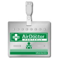 Вирус Блокер AirDoctor