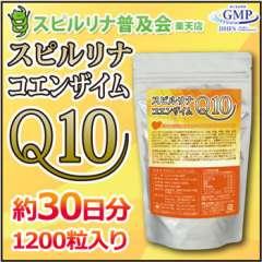 Algae Спирулина Q10