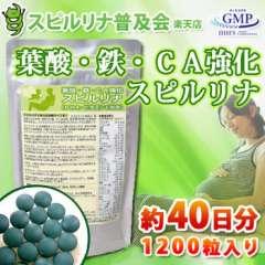 Algae Спирулина с Омега-3 и Витамином С