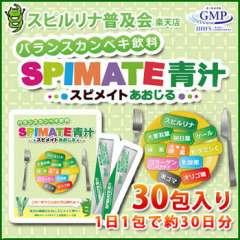 Algae Cпирулина SPIMATE