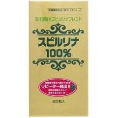 Algae Спирулина (2200 шт, банка)