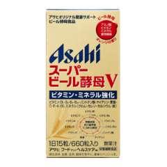 Супер пивные дрожжи Asahi Gold V