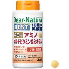 Мультикомплекс Dear-Natura BEST 49 компонентов