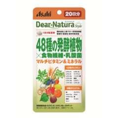 Dear Nature 48 растительных ферментов