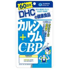 DHC Кальций + CBP