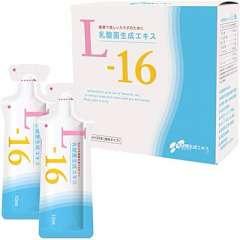 Лактис L-16 Комплекс лактобиобактерий