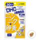 DHC Чеснок и яичный желток