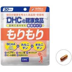 DHC Amino для спортсменов