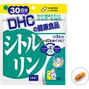 DHC Цитруллин с аргинином