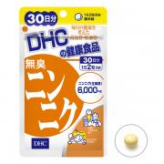 DHC Чеснок без запаха