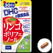 DHC Полифенолы из красного яблока