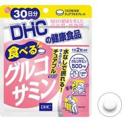 DHC Глюкозамин в конфетах