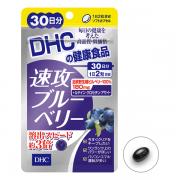 DHC Черника и полифенолы