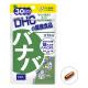 DHC Банаба для нормализации уровня сахара