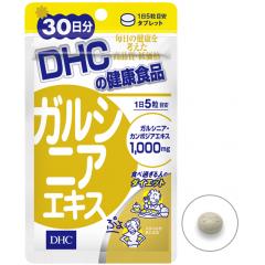 DHC Гарциния ускоритель потери веса