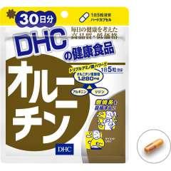 DHC Орнитин для похудения и роста мышечной массы