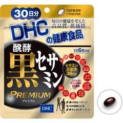 DHC Черный сезамин Премиум