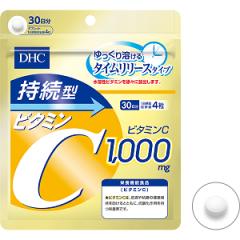 DHC Витамин С медленного высвобождения