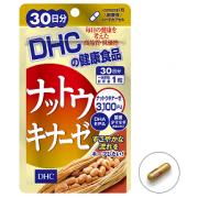 DHC Наттокиназа Кверцетин Омега-3