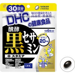 DHC Ферментированный черный сезамин