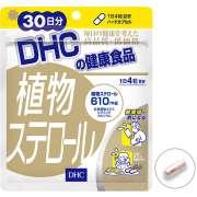 DHC Растительный стерол