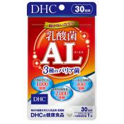 DHC Три вида лактобактерий