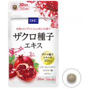 DHC Pomegranate Seed Extract