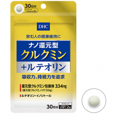 DHC Нанокуркумин и лютеолин