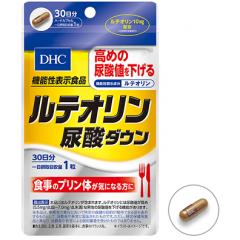 DHC Для снижения уровня мочевой кислоты