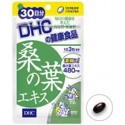 DHC экстракт шелковицы и горькой тыквы