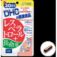 DHC Ресвератрол с женьшенем и полифенолами