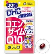 DHC Восстановленный коэнзим Q10