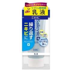 Лечебное молочко Acne Salicylic 40 мл