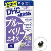 DHC Антоцианы черники