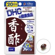 DHC Аминокислоты