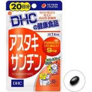 DHC Астаксантин