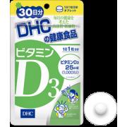 DHC Витамин D3
