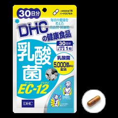 DHC Молочнокислые бактерии и витамины