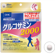 DHC Глюкозамин 2000