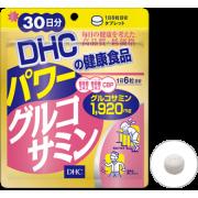 DHC Глюкозамин Премиум