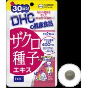 DHC экстракт граната с цимицифугой