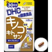 DHC Хитозан из грибов Шиитаке