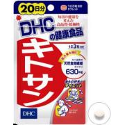 DHC Хитозан из хитина