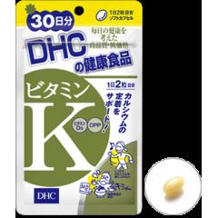 DHC Витамин K
