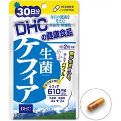 DHC живой кефир