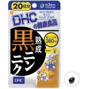 DHC Черный чеснок