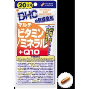 DHC Витамины + Минералы + Q10