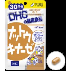 DHC Наттокиназа