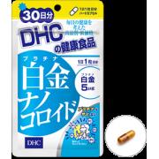 DHC Наноколлоиды платины