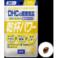 DHC Поддержка печени